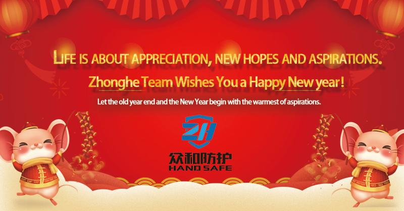 ZH metal mesh glove wish you 2020Happy New Year